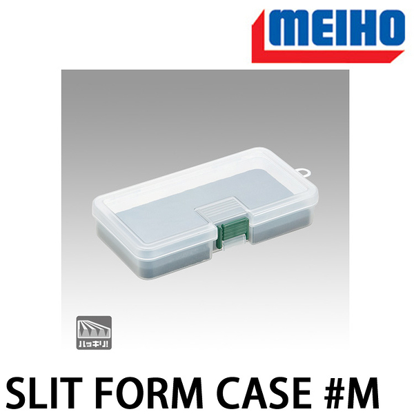 漁拓釣具 明邦 SLIT FORM CASE 透明 #M (收納盒)