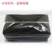 【50入】台灣製造♥MIT♥品質保證♥四層平面黑色不織布口罩