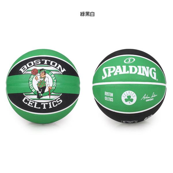 SPALDING 賽爾提克 Celtics 籃球(7號球 隊徽球 斯伯丁≡體院≡ SPA83505