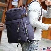 後背包男 後背包男士帆布旅行背包大容量戶外旅游包時尚潮流學生書包 coco