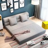 沙發床可折疊客廳小戶型兩用簡易多功能雙人1.5米懶人沙發榻榻米【限時八折】