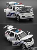 迴力玩具車 6開門合金警車金屬路虎110小汽車模型兒童玩具警車玩具車聲光回力 小天使