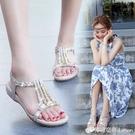 仙女風軟底涼鞋女夏季平底鞋年新款舒適防滑百搭水鑚波西米亞