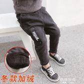 男童褲子寶寶休閒褲韓版洋氣加絨長褲兒童牛仔褲潮 歐韓時代