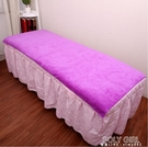 美容院專用浴巾超大號男可穿裹鋪床大毛巾床單家用純棉女吸水速干 夏季新品