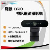【免運】羅技 BRIO 4K HD 視訊會議 網路攝影機