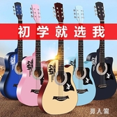 吉他初學者學生用女男38寸粉色女生款入門吉塔自學樂器可愛 PA6703『男人範』
