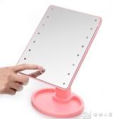 化妝鏡臺燈帶燈臺式境子led梳妝簡約家用書桌面創意臥室高清 交換禮物