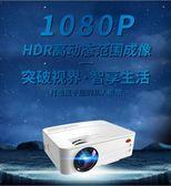 超高清1080P投影儀家用wifi無線家庭影院 4K手機3D智慧投影機Q3微小型便攜辦公投墻同屏一體機