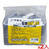 ★2件超值組★妙管家 優質環保椰炭(1.2kg)【愛買】
