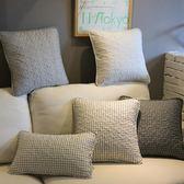 北歐格子時尚簡約黑白抱枕現代棉質客廳沙發靠枕床頭靠背WY