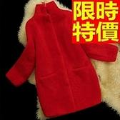 皮草大衣 真羊毛-冬季保暖中長版女真皮夾克4色64ab46[巴黎精品]