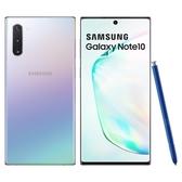 全新未拆Samsung Galaxy Note 10 8G/256G 6.3吋(SM-N970U超久保固18個月 三倍券 悠遊卡)