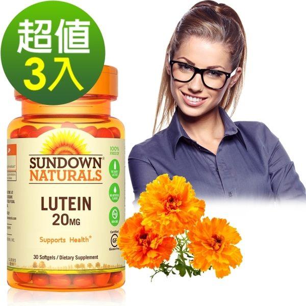 《Sundown日落恩賜》高單位葉黃素20MG軟膠囊(30粒/瓶)3入組