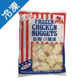 紅龍雞塊1KG ±10%/包【愛買冷凍】