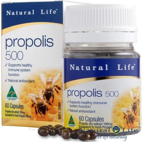 澳洲蜂膠膠囊(60粒) 【澳洲Natural Life】買多更優惠
