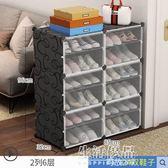 鞋櫃多層組裝家用省空間門口小鞋架簡約現代門廳櫃igo生活優品