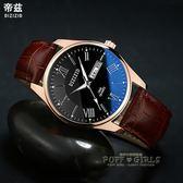 超薄男士手錶男錶防水腕錶學生時尚韓版潮流運動石英錶