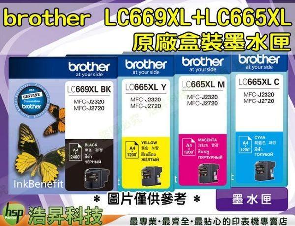 Brother LC669+LC665 XL 四色一組 原廠盒裝 J2320/J2720 IAMB41-1
