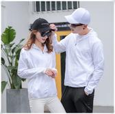 春夏季男女新款戶外防風衣防曬防水透氣單層沖鋒衣薄款外套 降價兩天