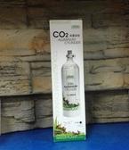 【西高地水族坊】ISTA伊士達 CO2高壓鋁瓶0.82L TUV安全認證