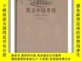 二手書博民逛書店英文中國季刊(The罕見China Quarterly, 193