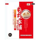 (加購)【聯夏】日式松阪麻糬(360g/包)