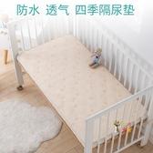 隔尿墊 兒童防水可洗透氣大號超大兒童寶寶秋冬水洗床單床墊彩棉質 3色 雙12提前購