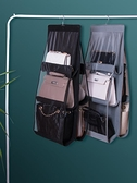 收納包包的防塵掛袋牆掛式布藝家用櫥櫃衣櫃女包整理宿舍收納掛袋 中秋特惠