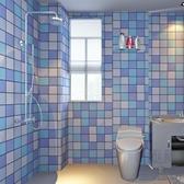 防油貼紙墻紙自粘壁紙廚房瓷磚墻貼廁所防水貼【極簡生活】