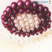 結婚慶用品婚房布置裝飾圓形汽氣球