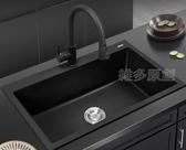 洗衣槽 意狄謳意大利廚房石英石水槽大單槽套餐洗碗池台下盆全館免運  DF 維多