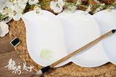 三格扁豆陶瓷水彩調色盤國畫調色盤純白色『米菲良品』