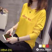 F-DNA★BARCEL英文刺繡圓領長袖上衣T恤(3色-M-2XL)【ET12821】