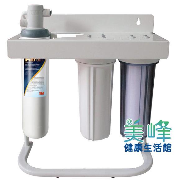廚下淨水器3M S004/F004 三道式家用除鉛精緻淨水器+烤漆腳架型NSF無鉛鵝頸全配件含一年份濾芯6880