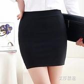快速出貨 包臀裙短裙職業半身裙高腰彈力一步裙黑色包裙工作裙正裝裙女【恭賀新春】