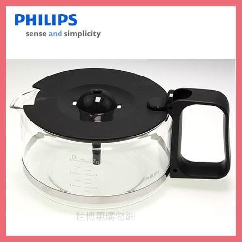 可刷卡◆PHILIPS飛利浦 咖啡機專用咖啡杯/咖啡壺~適用HD5407◆台北、新竹實體門市