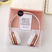 耳機創意潮流時尚頭戴式大耳機耳麥學生筆記本電腦手機通用有線控帶麥晴天時尚
