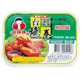 東和 好媽媽 台灣燒卷 100g
