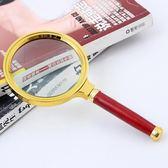 光學放大鏡10倍超清晰紅木手持閱讀放大鏡80MM贈絨鏡袋鏡布