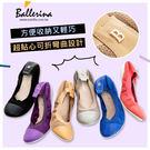 Ballerina-牛麂皮洞洞B字釦折疊...