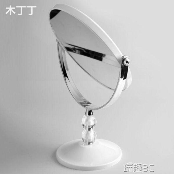 化妝鏡 歐式高清雙面台式化妝鏡簡約時尚便攜公主鏡子宿舍桌面梳妝鏡大號 玩趣3C