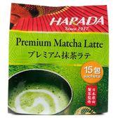 日本 原田 抹茶拿鐵 濃厚 300g HARADA