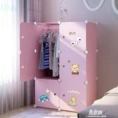 兒童衣櫃卡通經濟型簡約現代男孩嬰兒小女孩衣櫥組合寶寶收納櫃子YYS     易家樂