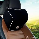 汽車頭枕卓沃汽車記憶棉頭枕車用頭枕靠枕汽車座椅護頸枕頸椎枕 多色小屋