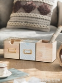 創意辦公室書桌收納盒簡約辦公桌木質筆筒置物架桌面多功能抽屜式 完美居家生活館