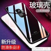 三星手機殼 三星s9手機殼 三星s8手機殼個性創意硅膠s9 全包防摔s9plus 居優佳品