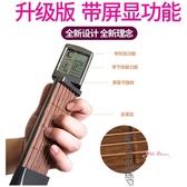 口袋吉他 便攜式 吉他和弦練習器隨身吉他口袋手指練習器音階練習T