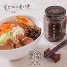 福忠字號-香蔥肉燥醬