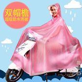 雨衣電動車摩托車自行車加大加厚成人騎行單人雙人男裝女防水雨披 街頭潮人